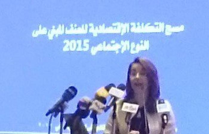 """وزيرة التضامن: ثقافة """"المجتمع الشرقى"""" وراء انتشار العنف ضد المرأة"""