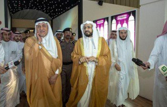 """رئيس الاستخبارات السعودى السابق يزور مشروع """"السلام عليك أيها النبى"""" بمكة"""