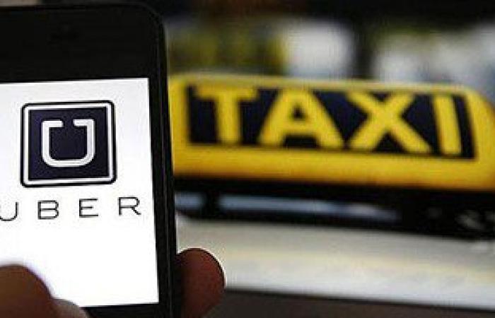 """السعودية تستثمر 3.5 مليار دولار فى شركة """"أوبر"""" لخدمات الأجرة"""