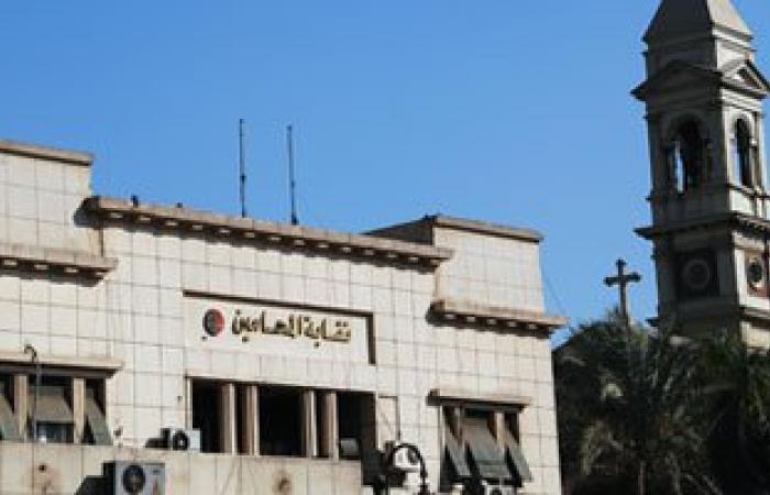 """مجلس """"المحامين"""" يطالب بمحاسبة المسئولين عن واقعة اقتحام نادى طلخا"""