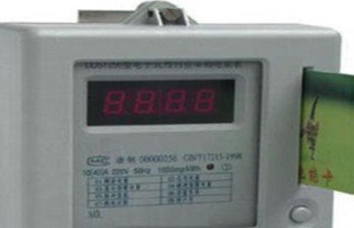 """""""الكهرباء"""":اجتماع أسبوعى مع مصنعى العدادات الكودية لتشجيع الصناعة المصرية"""