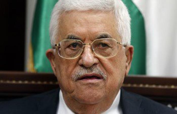 القوى الكبرى تجتمع فى باريس لإحياء عملية السلام بين إسرائيل والفلسطينيين