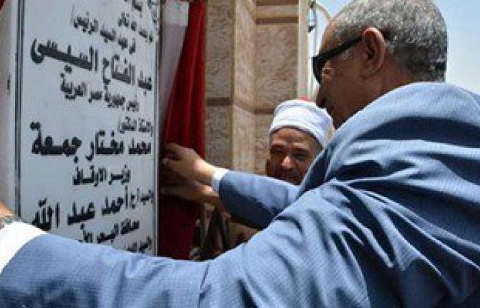 بالصور.. محافظ البحر الأحمر يفتتح مسجد الوادى بمدينة رأس غارب