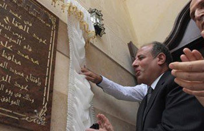 بالصور.. محافظ البحيرة يفتتح مسجد الكلاف بمدينة دمنهور