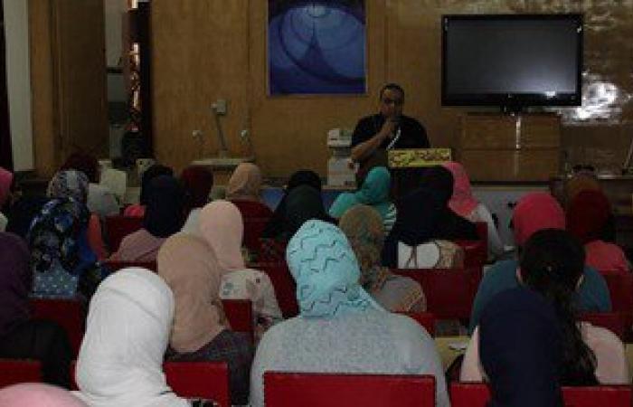 """""""تعليم الغربية"""" تنظم مراجعة ليلة الامتحان فى اللغة العربية لطلاب الثانوية العامة"""
