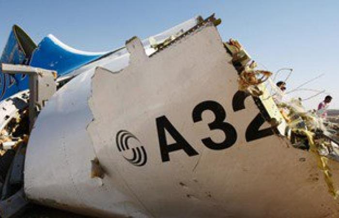 رويترز: العثور على حطام يشتبه أنه للطائرة المصرية على شاطئ إسرائيل