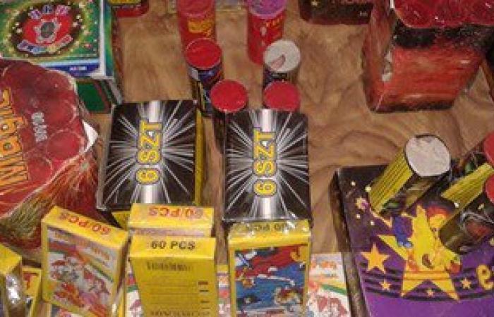 ضبط صاحب مخزن خردوات بحوزته 30 ألف صاروخ ألعاب نارية بالمنيا