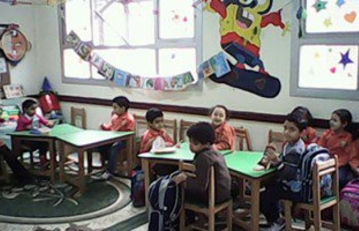 التعليم: إعلان تنسيق رياض الأطفال منتصف يوليو و5 سنوات و5 شهور الحد الأدنى