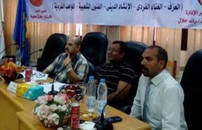 جامعة قناة السويس تنظم المرحلة الثانية لمهرجان سوبر ستار نجوم الجامعة