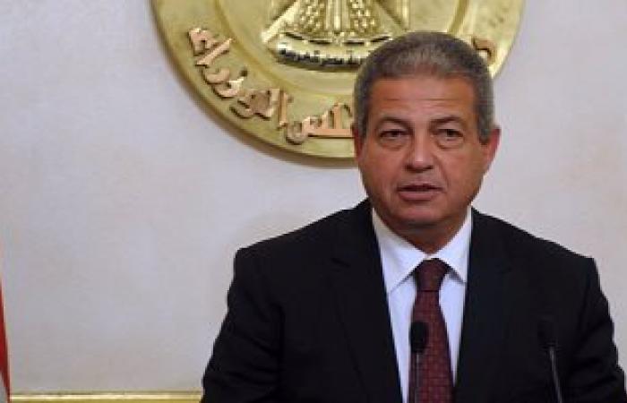 أخبار الرياضة المصرية اليوم الخميس 24 / 11 / 2016