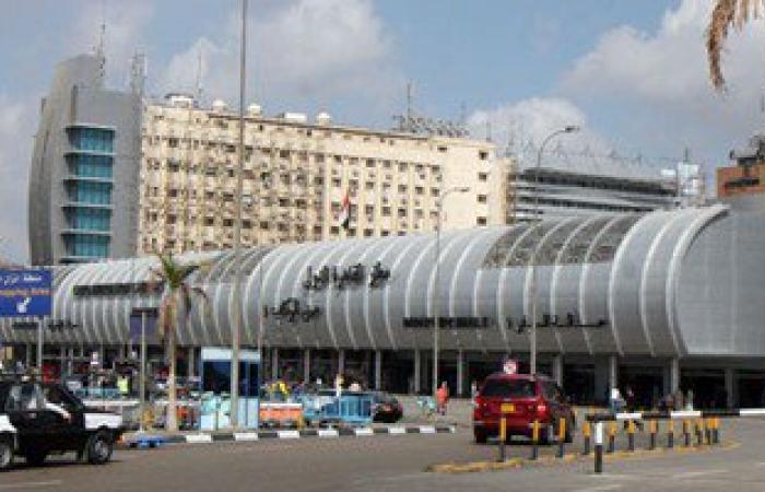 وزير خارجية النرويج يصل القاهرة للقاء الرئيس السيسي