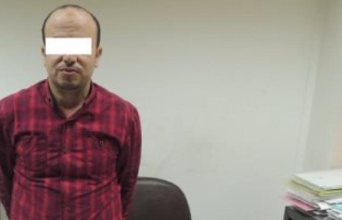 القبض على طبيب أسنان معين بالصحة بأوراق مزورة ويتقاضى راتبا منذ 16 عاما