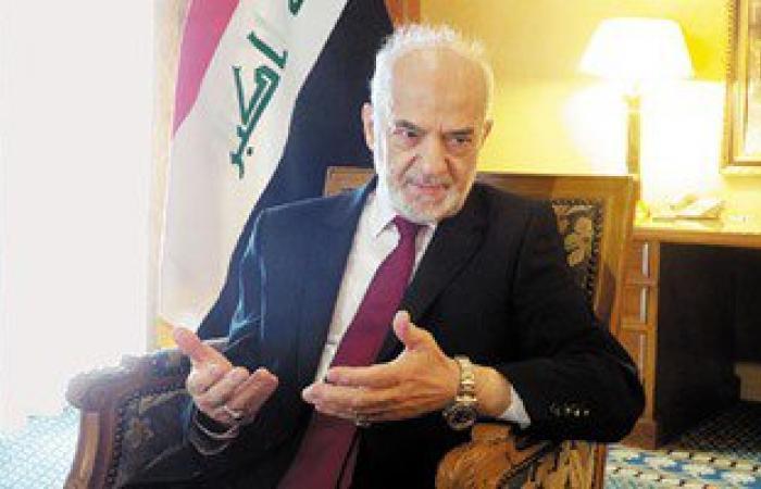 """وزير خارجية العراق: من الظلم تسمية داعش بـ""""الدولة الإسلامية"""""""