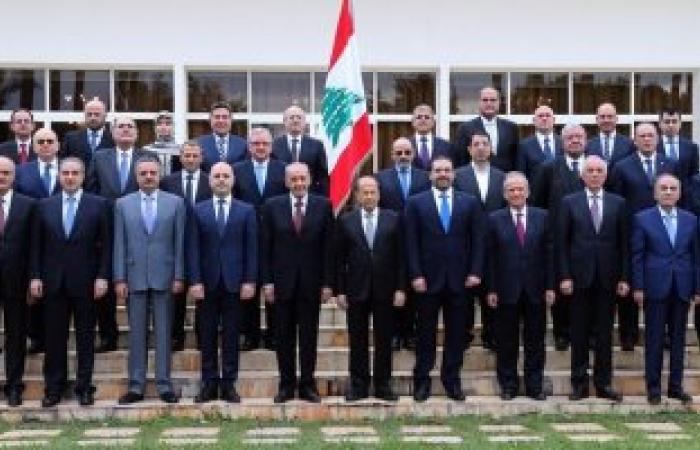 الحكومة اللبنانية تلتقط الصورة التذكارية وتعقد أول اجتماعاتها