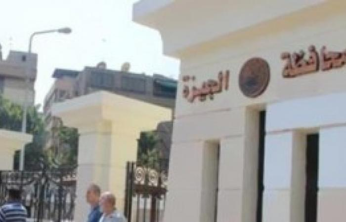 إبطال مفعول عبوة بدائية بالقرب من مبنى محافظة الجيزة دون إصابات