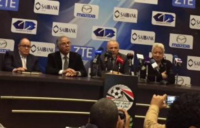 اتحاد الكرة يسمح لإداريى المنتخبات والأندية بالترشح لعضوية المجلس