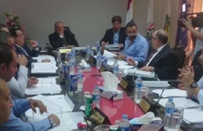 اجتماع بوزارة الداخلية لوضع الترتيبات النهائية لقمة الزمالك والأهلي