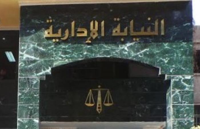 إحالة رئيس قطاع الآثار الإسلامية والقبطية بالشرقية وآخرين للمحاكمة للتقاعس