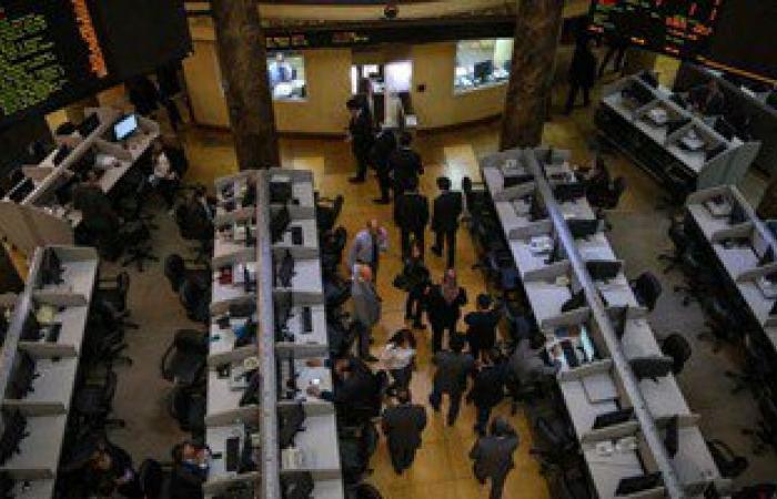 البورصة تخسر 1.4 مليار جنيه.. والمؤشر الرئيسى يتراجع بنسبة 0.56%