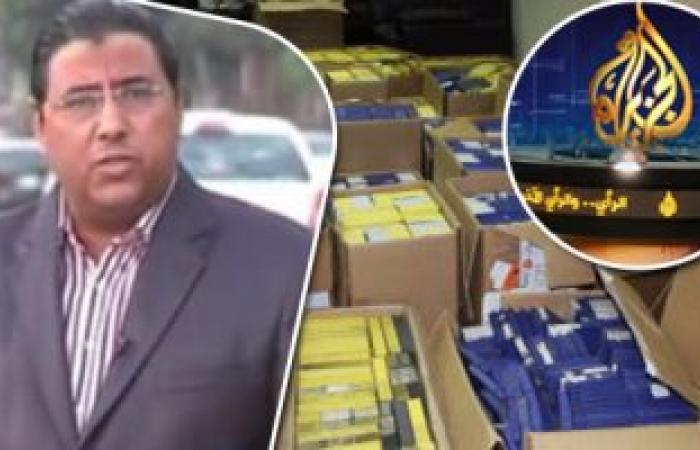 النيابة تستكمل التحقيقات مع معد قناة الجزيرة