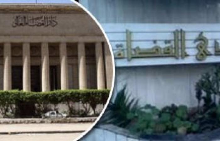 """مجلس إدارة نادى القضاة يلتقى اليوم رئيس وأعضاء """"القضاء الأعلى"""""""