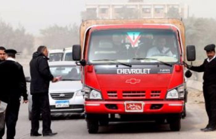 ضبط 28 سائقا لتعاطى المواد المخدرة أثناء القيادة بالطرق السريعة
