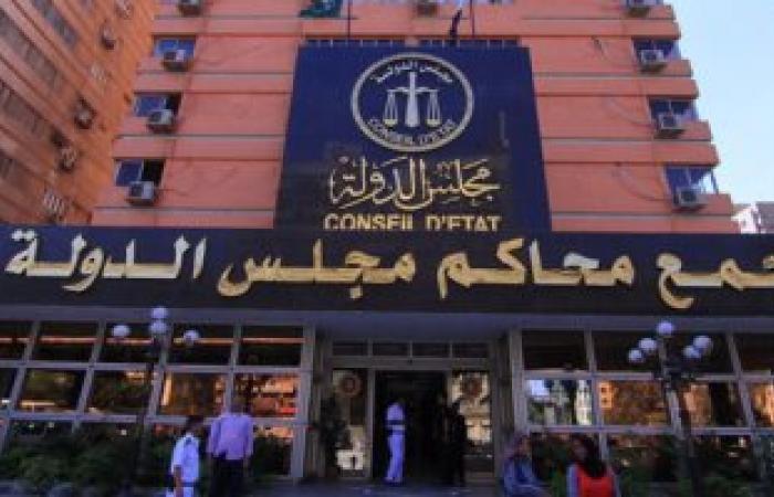 تأجيل دعوى تطالب بطرد رعايا قطر وتركيا من مصر لـ 7 مارس