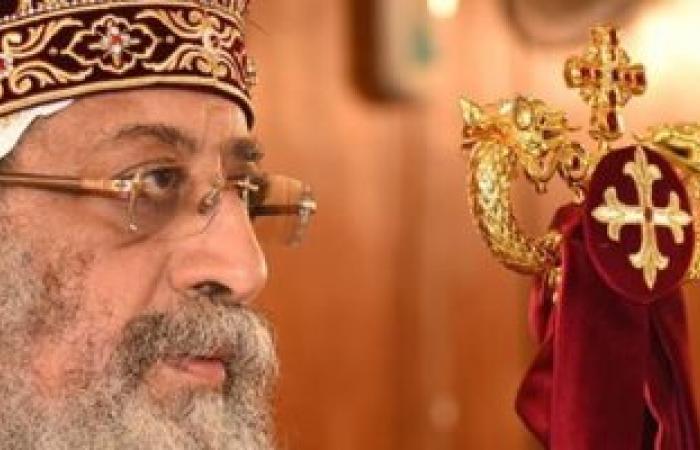 غدا.. البابا تواضروس يلقى العظة الإسبوعية من الإسكندرية