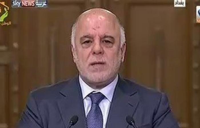 """رئيس وزراء العراق: القضاء على """"داعش"""" يحتاج 3 أشهر"""