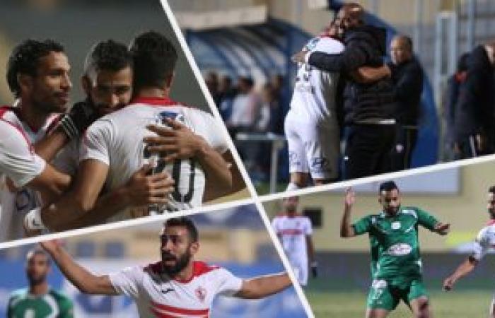 أخبار نادى الزمالك اليوم الثلاثاء 27 /12/ 2016.. 20 لاعبا بقائمة القمة