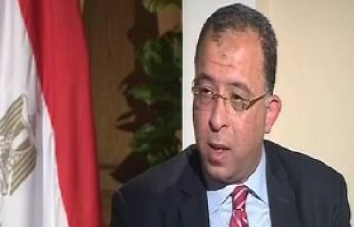 وزير التخطيط: انتهينا من دراسات إنشاء صندوق سيادى للاستثمار