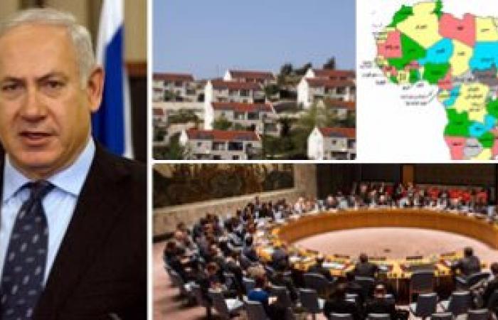 إلغاء التصويت على خطط بناء مستوطنات إسرائيلية جديدة بالقدس الشرقية