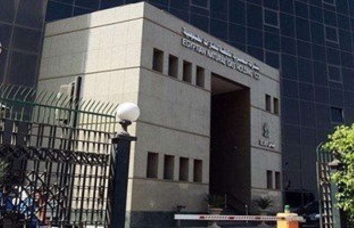 مصدر بإيجاس المصرية: الشركة بحاجة لاستيراد نحو 100 شحنة غاز مسال في 2017