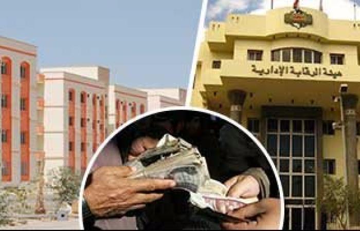 التحقيق مع رئيس حى بمدينة 6 أكتوبر بالنيابة العامة لاتهامه بتقاضى رشاوى