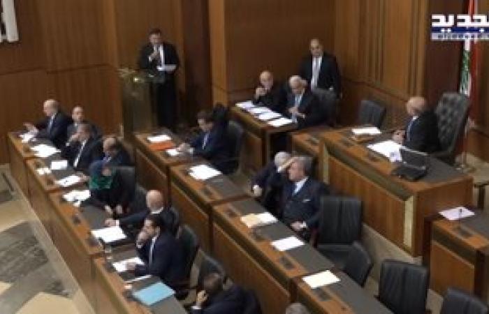 البرلمان اللبنانى يمنح الثقة لحكومة سعد الحريرى بأغلبية 87 صوتا