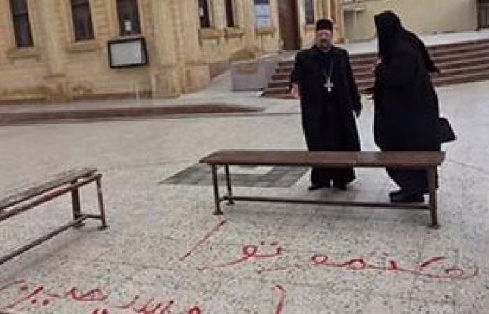 إخلاء سبيل المتهم بكتابة عبارات تهديد بكنيسة دمياط الجديدة
