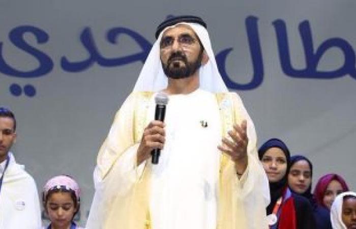 حاكم دبى يهنىء الشعوب العربية بالعام الجديد: عام خير وبركة