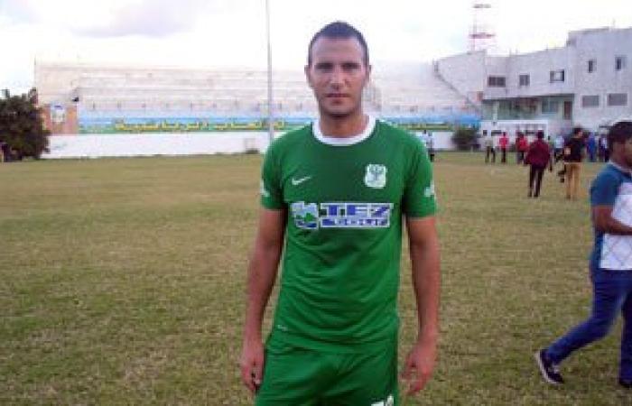 كريم ذكرى يعتزل كرة القدم بسبب الإصابة