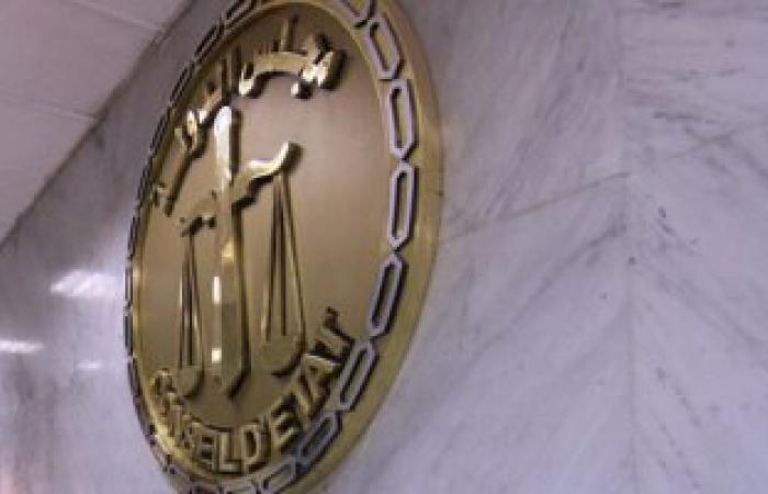 المحكمة الإدارية تلزم الداخلية بإلحاق الأمناء المؤهلين بكادر الضباط