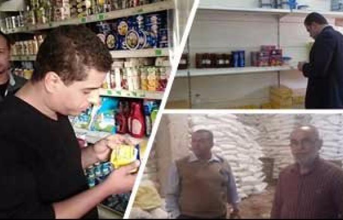 مدير شرطة التموين: منازل المواطنين تحولت لمخازن صغيرة لجمع السلع الغذائية