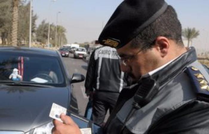 ضبط 33 سائقا لتعاطى المواد المخدرة أثناء القيادة بالطرق السريعة