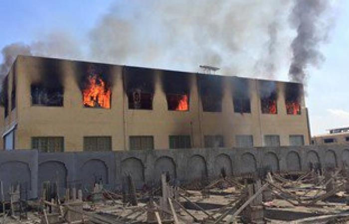 اندلاع النيران بأحد مصانع المنطقة الصناعية بدمياط الجديدة