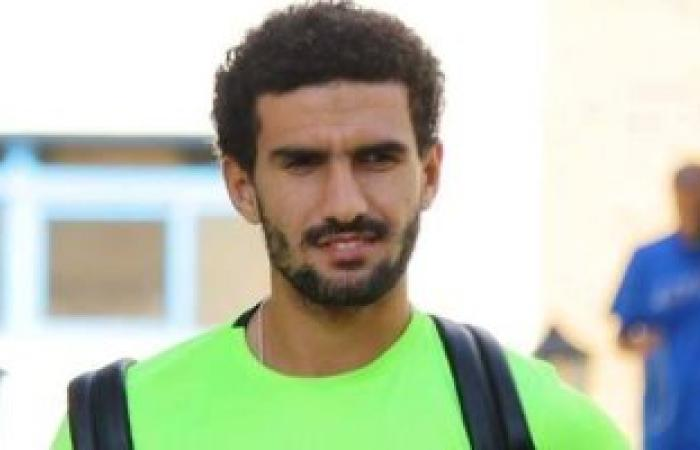 محمد عواد ينضم للمنتخب العسكرى 10 يناير