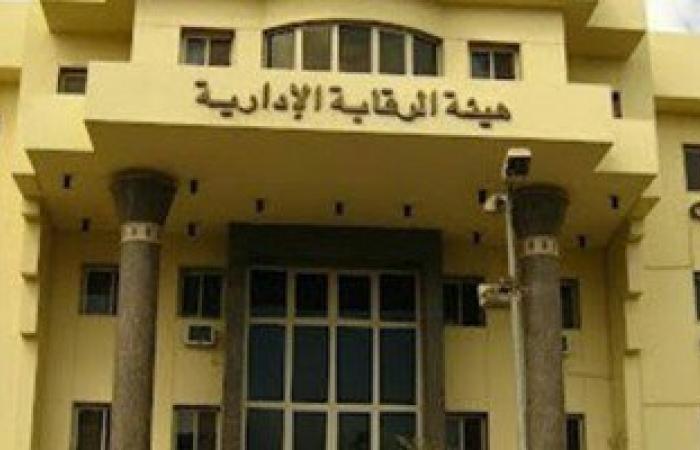 حبس مدير الشئون القانونية بزراعة المنيا 15يوما لتقاضيه رشوة لتبوير أرض