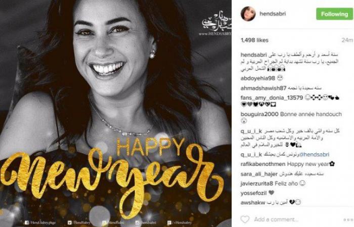 بالصور: تهاني النجوم بالعام 2017