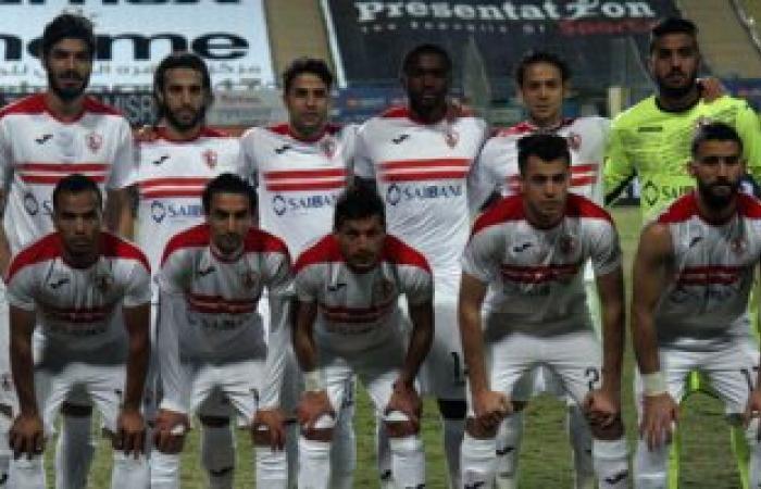 أخبار الرياضة المصرية اليوم الأحد 1/1/2017