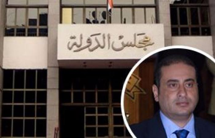 النيابة تقرر حبس الأمين العام السابق لمجلس الدولة 4 أيام فى قضية الرشوة