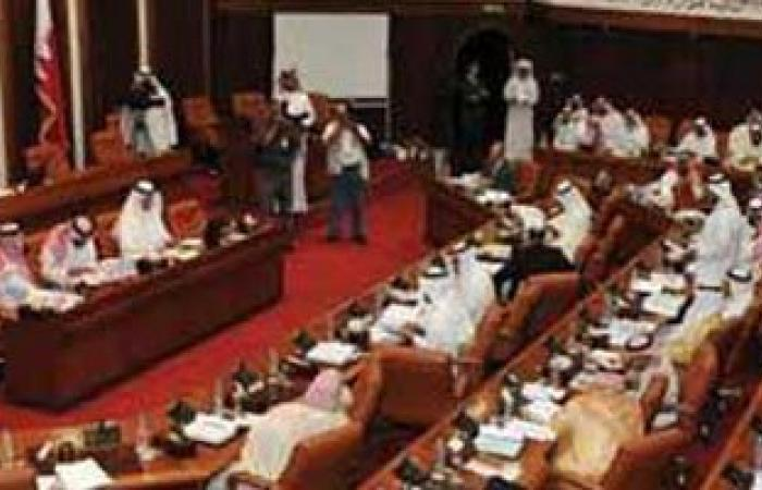 """رئيس مجلس النواب البحرينى يدين الهجوم الإرهابى على سجن """"جو"""""""
