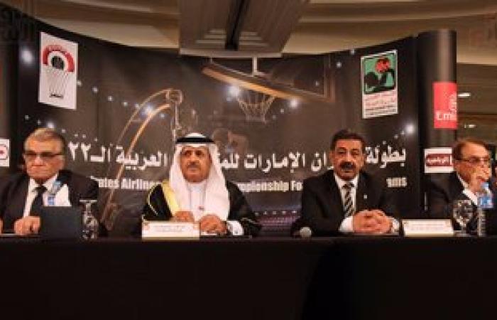 منتخب كرة السلة يواجه الإمارات بالبطولة العربية