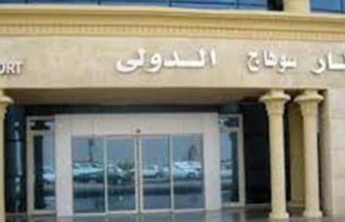 سلطات مطار سوهاج الدولى تضبط 4 نيجيريين حاولوا دخول مصر بتأشيرات مزورة